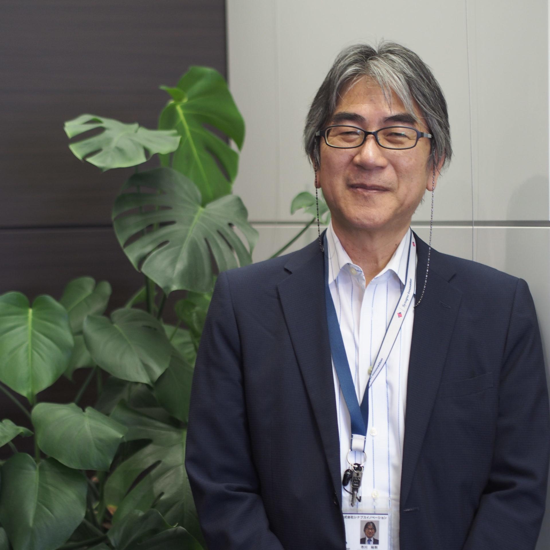 Yasunori ichikawa<br>(VP)
